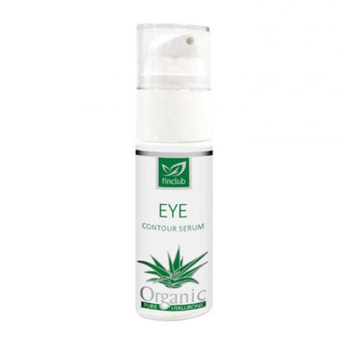 Aloe Vera EYE contour serum